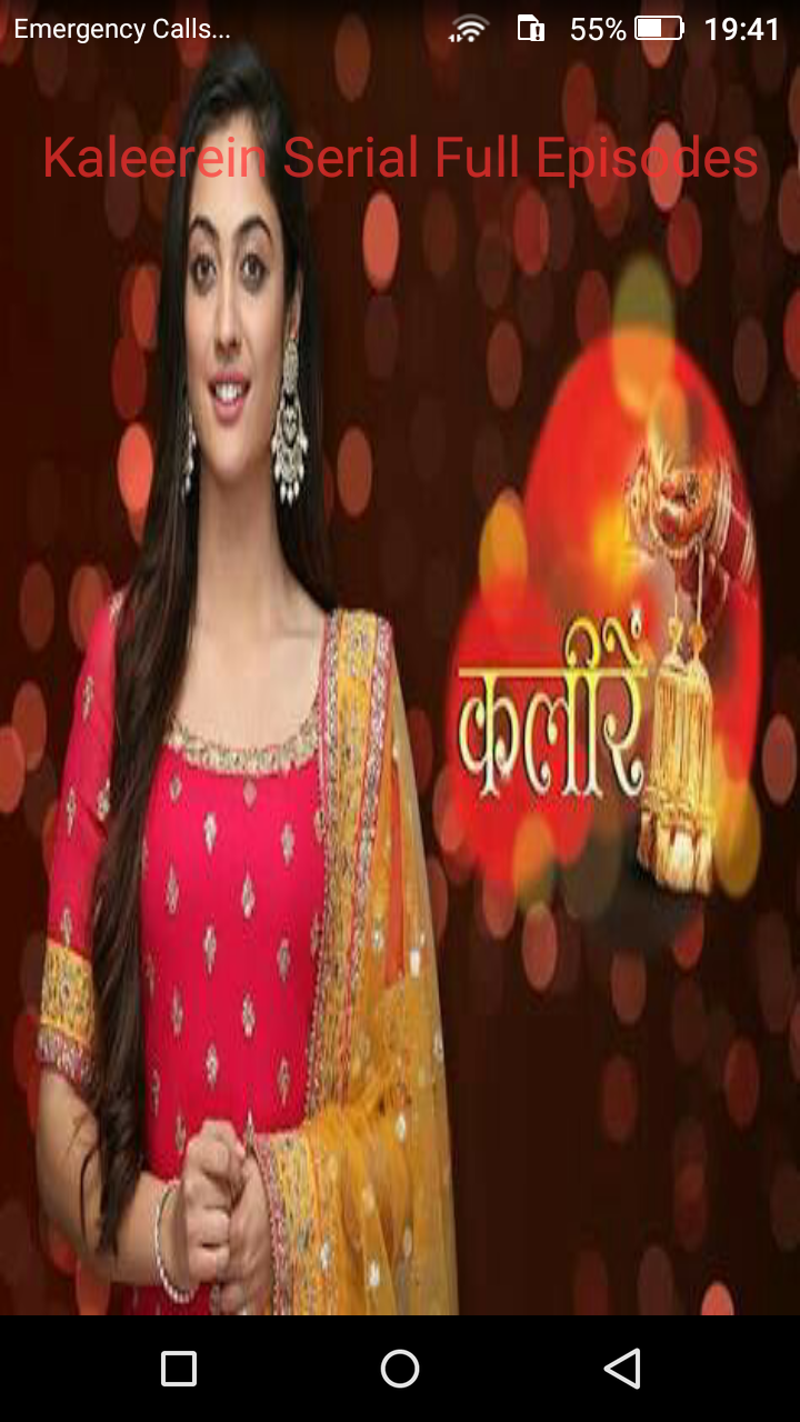 Kaleerein Serial All Full Episodes: Amazon co uk: Appstore for Android