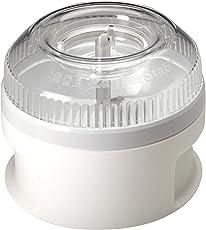 Bamix MX440010 Tritatutto 200 ml per SwissLine