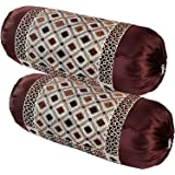 HSR Collection Bolsters Cover, 16 x 32 inch, Coffee, 2 Pieces