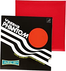 Yasaka Phantom 007 Table-Tennis Rubber (by TableTennis'R'Us)- OX (No Sponge)