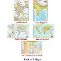 India & World Map ( Both Political & Physical ) & Constitution Chart | NON LAMINATED PAPER FOLDED MAPS | SET OF 5…