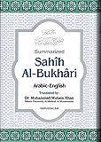 Sahih Al-Bukhari (Summarized)