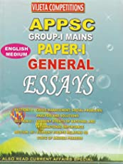 APPSC Group-I Mains Paper-1 GENERAL ESSAYS