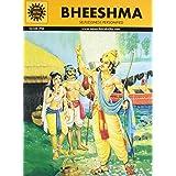 Bheeshma (Amar Chitra Katha)