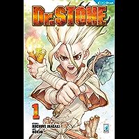 Dr.Stone 1: Digital Edition