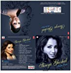 Shreya Ghoshal - At Its Best