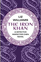 The Iron Khan (The Detective Inspector Chen Novels Book 5) Kindle Edition