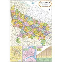 Uttar Pradesh Map - Laminated ( 100 x 70 cm )