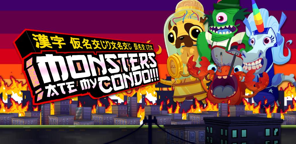 Monsters Ate My Condo Capture d'écran