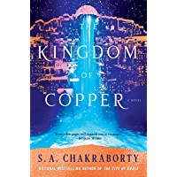 The Kingdom of Copper: A Novel (The Daevabad Trilogy Book 2) (English Edition)