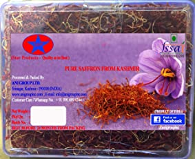 Star Saffron - Kashmiri (2 Grams)