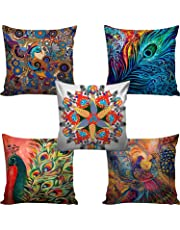 swasiya Jute Cushion Cover (Multicolour, 16x16)-Set of 5