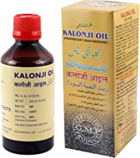 Mohammedia Kalonji Oil (200ml, Black Seed Oil, 8C-H2AS-W2JS)