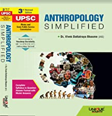 Ies exam books buy books for indian engineering services exam anthropology simplified for upsc mains fandeluxe Images