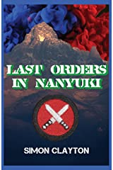 Last Orders in Nanyuki Kindle Edition