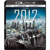 2012 - 4K Ultra HD (2 Blu Ray)