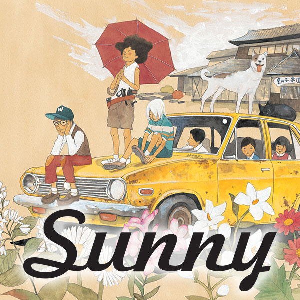 sunny-issues-6-book-series