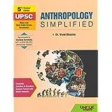 Anthropology Simplified - 5th Revised Edition (Language - English, Paperback, Dr. Vivek Bhasme)
