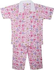 BownBee Printed Cotton Nightwear/Nightsuit for Boys/Kids - Pink