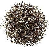 Tè Verde Al Gelsomino – Yin Hao Tè Puro In Foglia Chinese – Proveniente Da Fuijan Cina - Jasmine Green Tea From China 100g