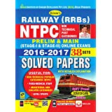KIRAN'S RAILWAY (RRB) NTPC PRELIM & MAIN STAGE-I & STAGE-II ONLINE EXAM 2016-2017 SOLVED PAPER – ENGLISH [eBook]