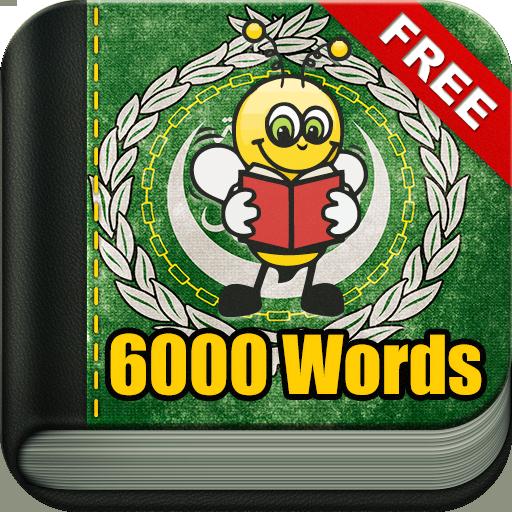 Arabisch Lernen 6000 Wörter