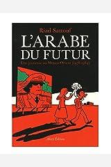 L'Arabe du futur - Tome 1 Broché
