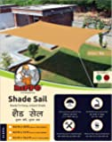 HIPPO - Decorative - Rectangle Sun Shade Sail - (80-85%) Sun Blockage - Attached SS Buckles (Beige, 9.5 ft X 16.5 ft)