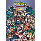 The Art of Pokémon Adventures: Pokémon Adventures 20th Anniversary Illustration Book: 1