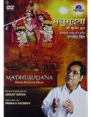 Madhusudana Shree Krishna Dhun