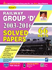 Kiran's Railway Group D 2003-2016 Solved Paper English