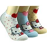 Chaussettes cadeau pour femme