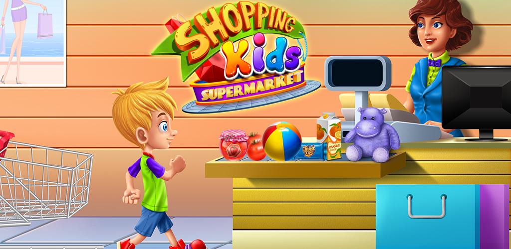 supermarkt spiele
