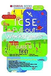 Oswaal ICSC Worksheets