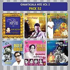 Ghantasala Hits Vol 2 - Pack 52 ( Ghantasala Hit Songs in Pack of 6 MP3 'S With 250 Tracks)