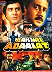 Aakhri Adalat Hindi Movie 1 DVD Disc Pack