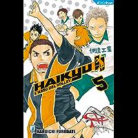 Haikyu!! 5: Digital Edition