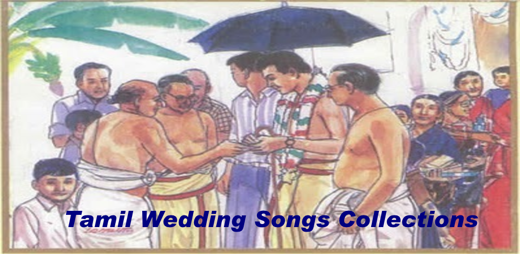 Tamil Wedding Songs Collections Amazoncouk Appstore For Android