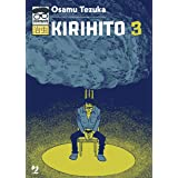 Kirihito (Vol. 3)