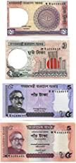 Flower Deer Monument Mosque Mujibur Rehman 4 Different 1 2 5 & 5 Currency Notes for Collection Only