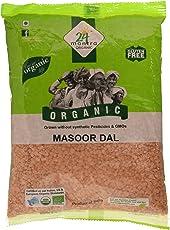 24 Mantra Organic Masoor Dal, 1kg
