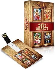 Music Card - Devi Bhakti - 320 Kbps MP3 Audio (4 GB)