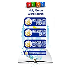 Quran Word Search Game: Amazon co uk: Appstore for Android