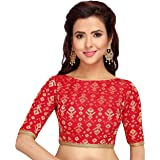 STUDIO Shringaar Benaras Brocade Readymade Saree Blouse With Elbow Length Sleeves