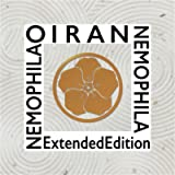 OIRAN (Extended Edition) [Explicit]
