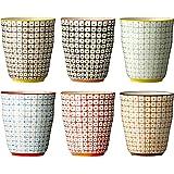 Bloomingville Carla Tasses Carla, couleurs multiples, cramique