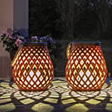 Lanterne Solaire Exterieur | Set de 2 Pièces | Lanterne Rotin | Lampe Solaire Balcon decorative