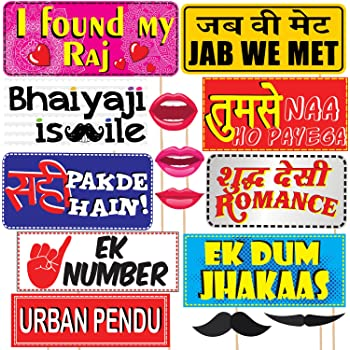 Wobbox Bollywood Style Wedding Party Prop Laser Cut Photo Booth Props DIY Kit for Party (15 Pieces)