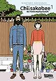 Chiisakobee 1: Die kleine Nachbarschaft
