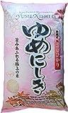 YUME NISHIKI Jfc Reis (Short Grain), 1er Pack (1 X 5000 g)